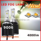 Car accessory h7 led headlight for motorcycle car led headlighAuto led foglights led car