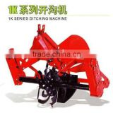 New type furrowing machine for tractor with PTO 2016 Hot sale