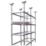 construction steel scaffolding galvanized cuplock scaffolding system for building with best price