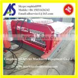 colorful aluminium corrugated roof machine                                                                         Quality Choice