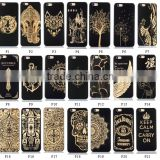 Amazon top selling ! Real Wood Cellphone Cover for iPhone 6 6s Laser Engraved Natural Bamboo Black Ink phone case                                                                         Quality Choice