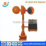 pest repeller bird control equipment solar bird repeller