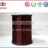 130-220C aluminum magnetic wire for househould/home appliances
