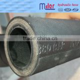 SAE 100 R15 hose/steel wire spiral hydraulic hoses rubber hoses steel wire hydraulic rubber tube