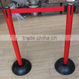 Plastic Retractable Chain Barrier