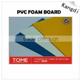 3mm pvc foam core board for sign wholesale,foam manufacturers
