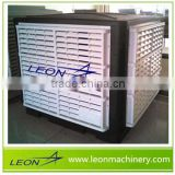 Leon Series factory air coolers/conditioning/units for industrial