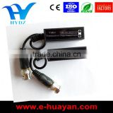 Single-channel video Balun for CCTV system,transmission parts