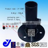 JY-1200T|Round tube insert metal joint|Quick assemble metal foot cup|Stanchion Base metal foot cup