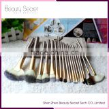 New Professional Magnet Makeup Brushes Holder Stand Tree Dry Brush Hold Brushes Accessories Aside Hang Tools for Makeup rushes