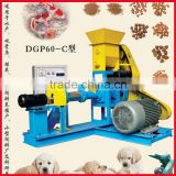 Automatic Floating Fish Pellet Making Machine floating fish food pellet machine For Sale 0086-18537138115