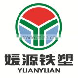 Qingdao Yuanyuan Iron And Plastic Products Co., Ltd.