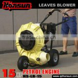 With over 25 years manufacturer experience 13.5hp B&S gas motor foliage blower machine