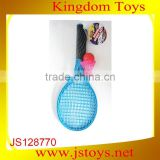 new arrival product kids badminton racket for sale
