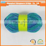 online shopping alibaba china yarn supplier cheap wholesale 100 acrylic yarn, space dyed melange chunky yarn