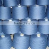 Hot Selling Best Quality Combed Cotton Yarn Melange Yarn