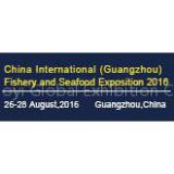 China International (Guangzhou) Fishery and Seafood Exposition 2016