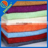 2017 new different color car wash towel with high quality