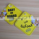 Custom company logo safety car sign baby on board for business promotion