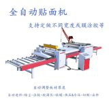 roller paper PVC film laminating machine rubber roller woodworking machinery