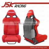 UNIVERSAL STYLE CARBON FIBER RACING SEAT/FOR BRIDE RACING SEAT/AUTO RACING SEAT FOR BRIDE SPQ RED (JSK320147)