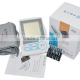 home use arm digital blood pressure monitor