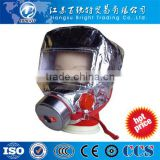 Fire filter Self-service gas masks 2014 new product manufacture