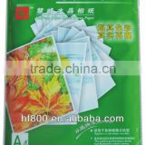 180g A4/A6/A3 glossy photo paper ,180g crystal photo paper,180g silky photo paper