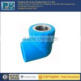 Custom high precision pvc pipe fitting 90 degree elbow