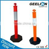 45cm/75cm Road Safty EVA Delineator Post/Spring post / Plastic Flexible