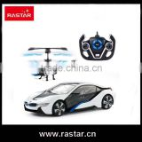 RASTAR Hot Sale High Speed High Quality 4 Channels radio control toys Car drone helicopter