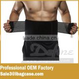 Waist Support Belt Waist Trimmer Sports Therapy Back Relief Belt