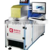 LB-SW100 integrated multi-functions design automatic CO2 laser wire stripper machine/CO2 laser wire stripping machine