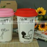 supply existing ceramic travel coffee mug with silicon lid (small order welcome BYTRAVEL-6