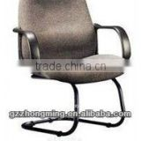 Fabric Stackable Seld Base Conference Chair BY-177C
