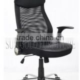 Metal Mesh Office Supplies High Back Office Executive Chair(SZ-OCL010)