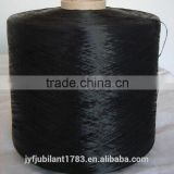 Polyester air covered spandex bare yarn 75D DTY+140D spandex