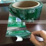 Plastic water bottle printed labels /BOPP printed water bottle labels packaging roll film