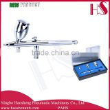 Hseng HS-86 airbrush paint wholesale