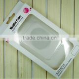 cell phone case packaging with PVC windows,cell phone packaging paper box                                                                         Quality Choice