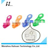 U shape OEM spring for hanging cloth clip