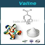 Food additives,nutritional supplements,feed additives L-Valine Powder