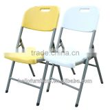 @2 X White and Yellow Plastic Moudel Folding Banqute Chair Camping Home Office Chairs New