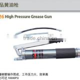 Steel tools Series; High quality High Pressure Grease Gun; China Manufacturer; OEM/ODM service