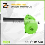 Electric blower, inflatable air blower, 400W blower