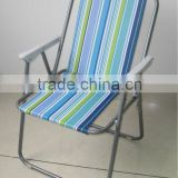 Spring steel recliner chair