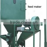 poultry farm automatic animal feed mill mixer