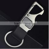 best selling products bulk buy from china car bottle opener/car logo keychain/genuine leather car keychain
