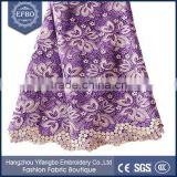 2016 purple woman dresses guipure lace metallic yarn indian fancy lace fabric multicolor african cupion lace fabric