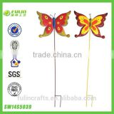 Butterfly Metal Garden Stake, Metal Garden Stake                                                                         Quality Choice